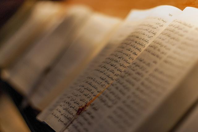 arabic-bible